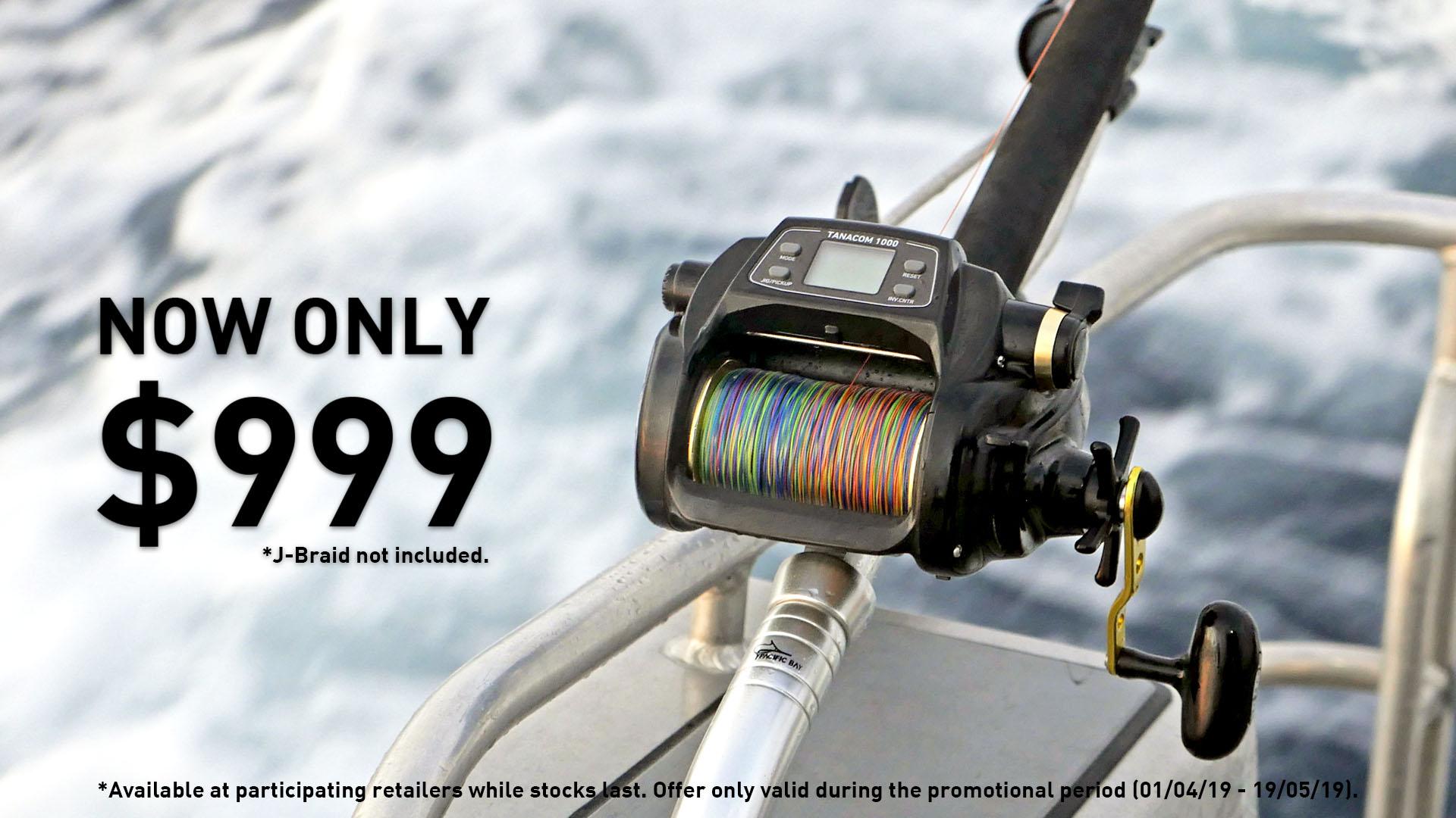 Tanacom 1000(U) Procyon Electric Fishing Combo